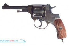 Сигнальный револьвер Наган Р-313