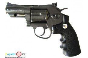 Сигнальный пистолет SMERSH РК-4