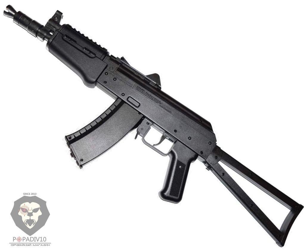 Пневматический автомат Crosman Comrade AK (АКСУ)