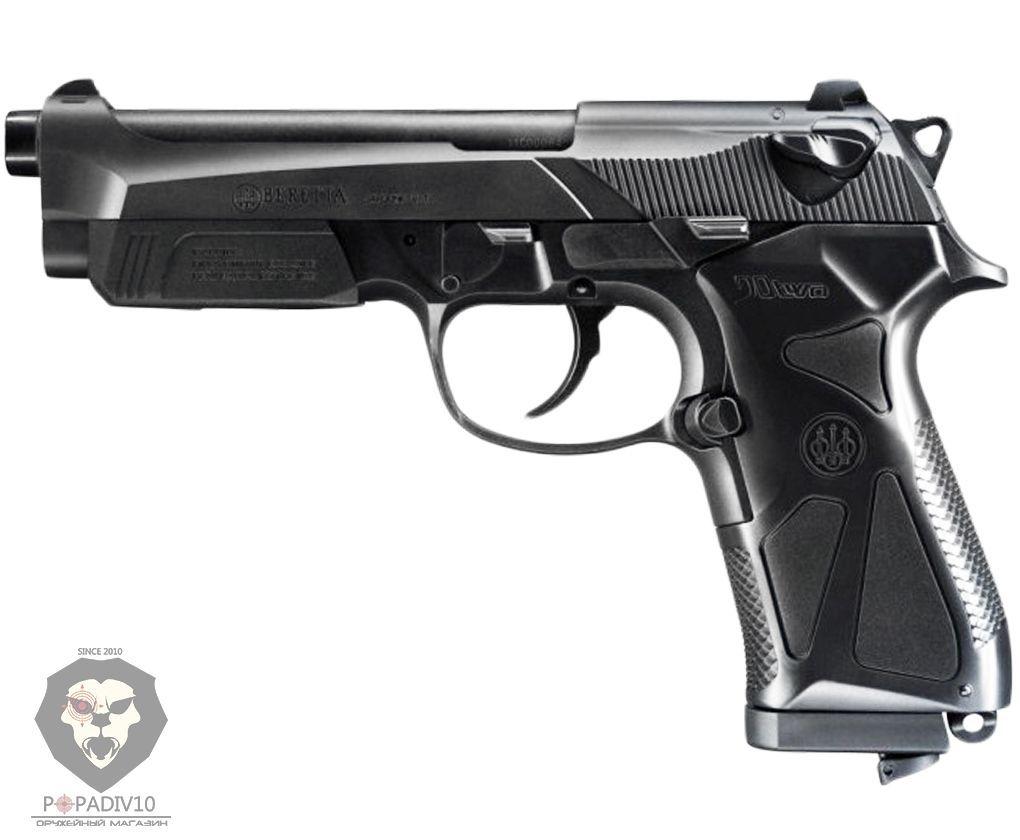 Пневматический пистолет Umarex Beretta 90 Two Black