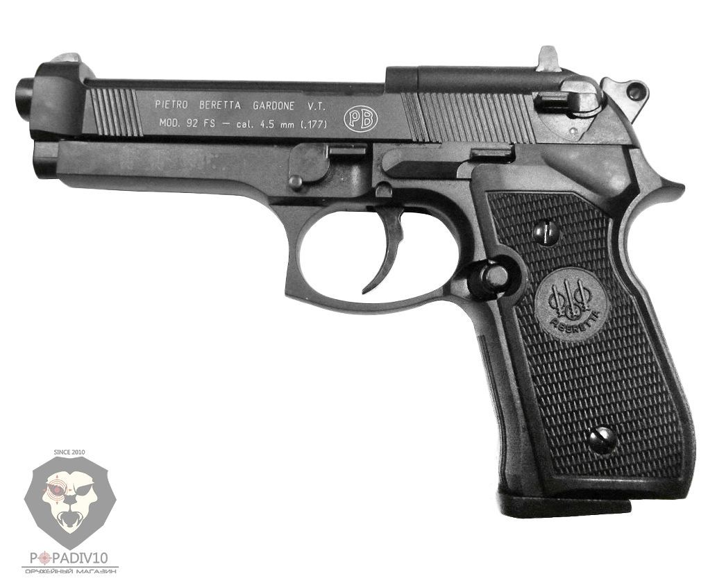 Пневматический пистолет Umarex Beretta M92 FS черный