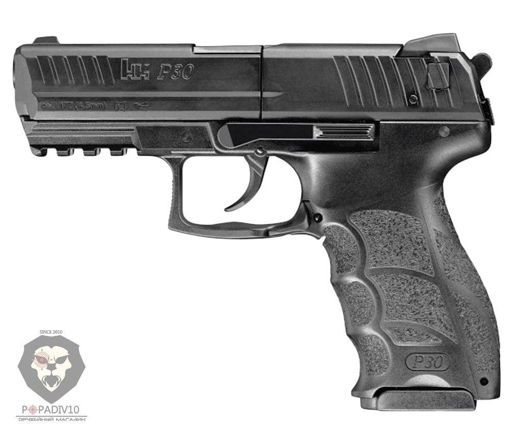 Пневматический пистолет Umarex Heckler & Koch P30
