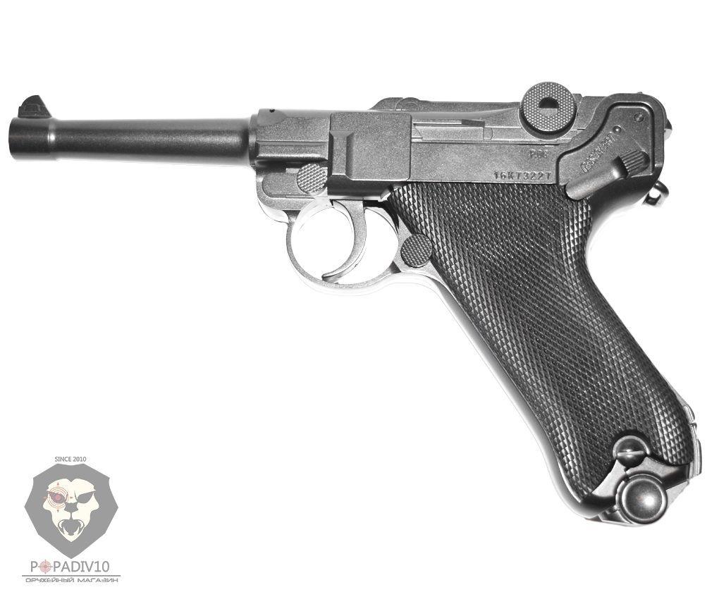 Пневматический пистолет Umarex P.08 (Парабеллум)