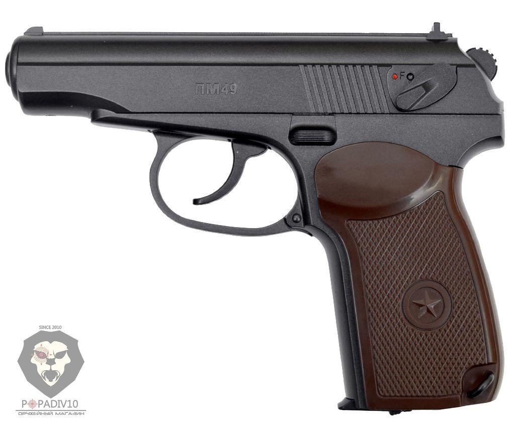 Пневматический пистолет Borner PM49 (ПМ)