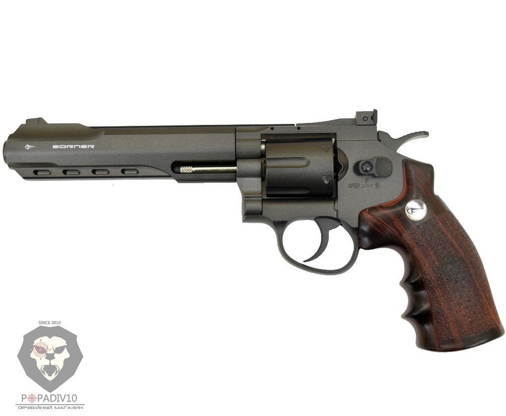 Пневматический револьвер Borner Super Sport 702
