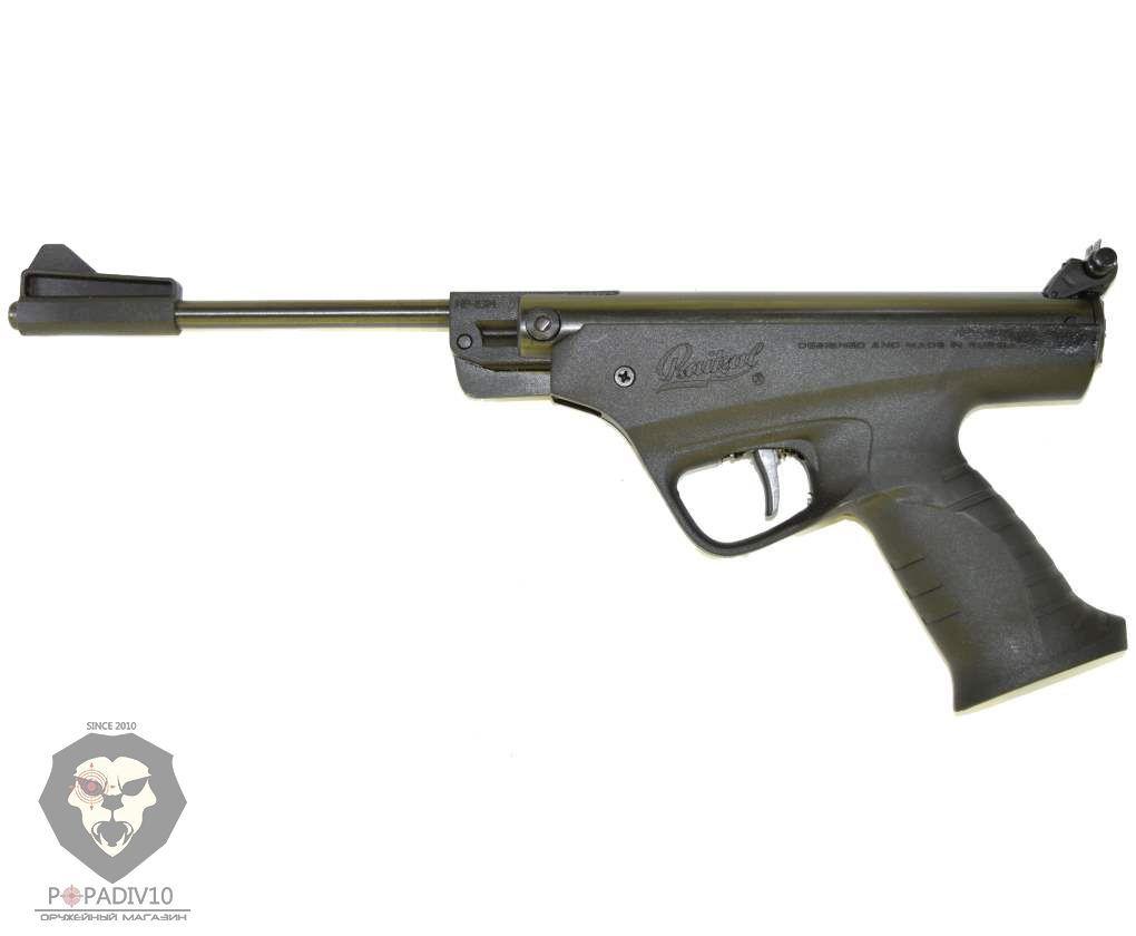 Пневматический пистолет Baikal МР 53М