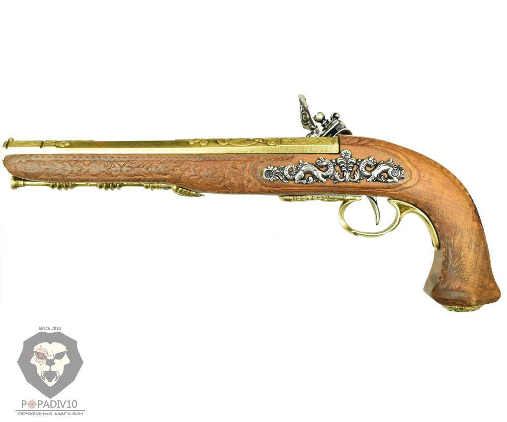 Макет пистолета дуэльного Denix D7/1084L (ММГ, латунь)
