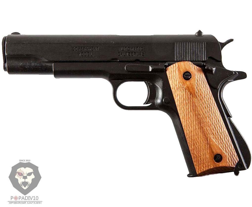 Макет пистолета Denix D7/8316 Colt 1911A1 (ММГ, Кольт)