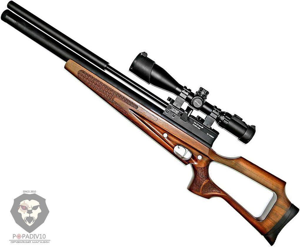 Пневматическая винтовка Jager SPR Карабин (PCP, 6.35 мм, дерево)