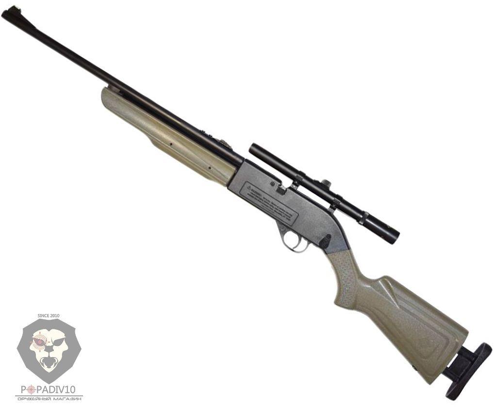 Пневматическая винтовка Crosman Torrent SX (прицел 4x15)