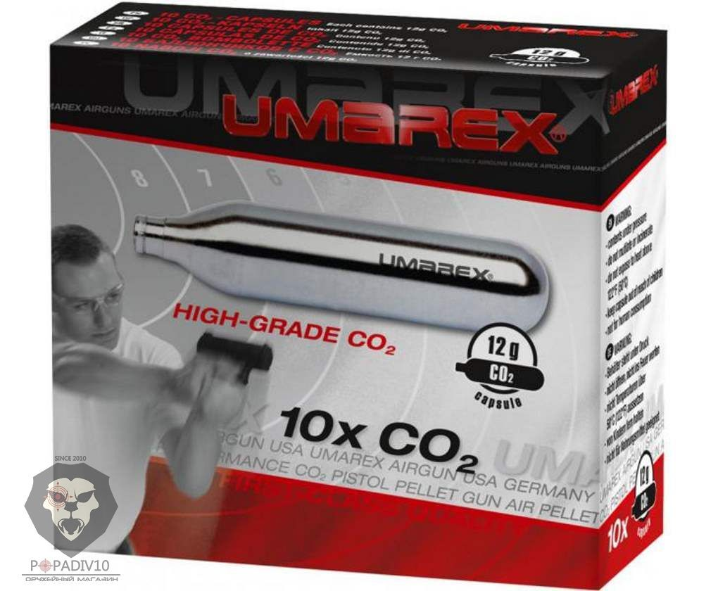 "Баллончики СО2 ""Umarex"" 10шт (Германия)"