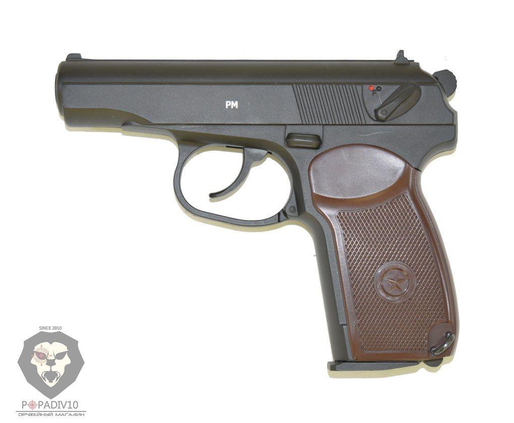 Пневматический пистолет Gletcher PM (ПМ)